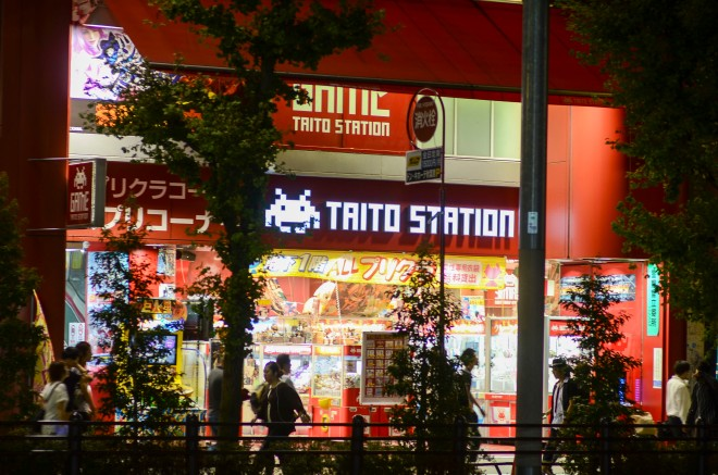 Taito Station. One of a number of arcades around Akiba.