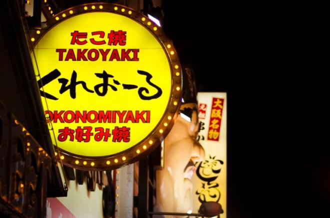 Creo-Ru's neon sign in the shape of a takoyaki ball.
