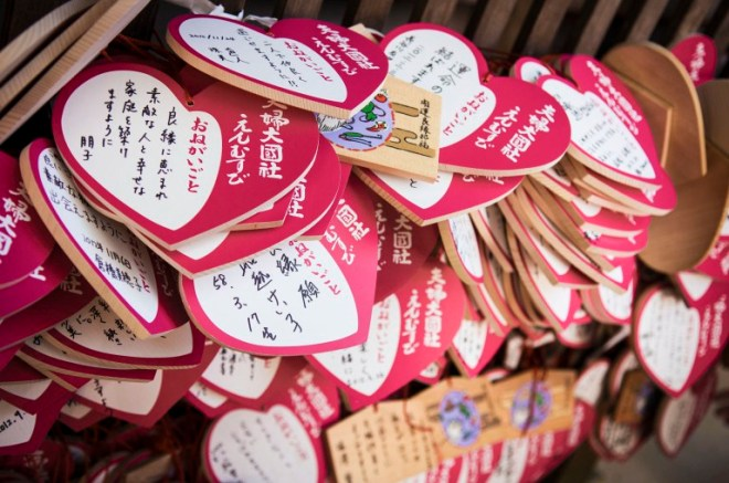 Special heart-shaped Uma, where people would write their wishes and hopes.