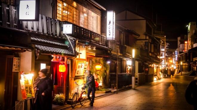 Higashiyama at night.