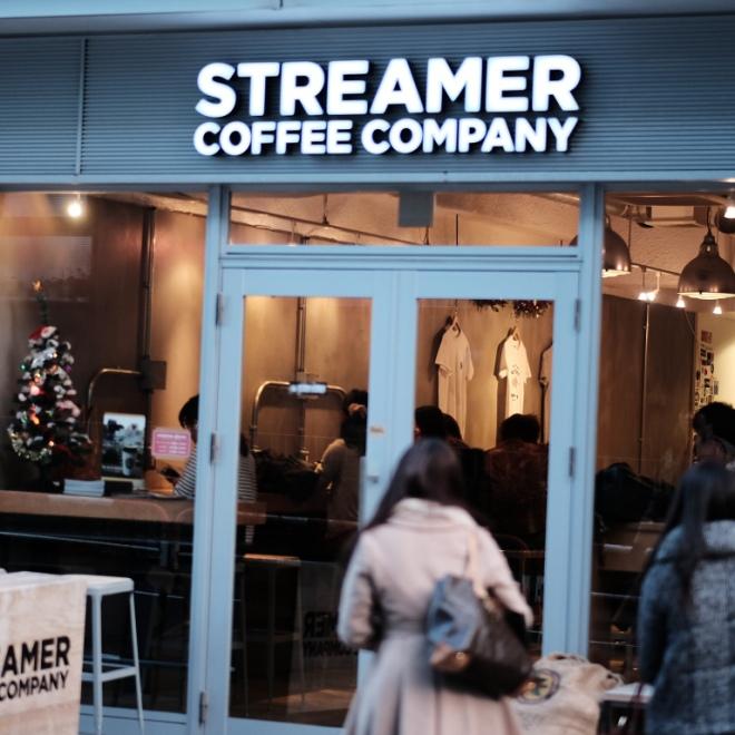 streamer-2