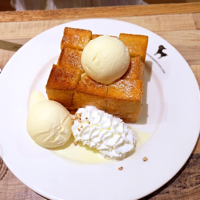 Original Shibuya Honey Toast - Yum <3